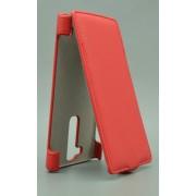 Чехол armor Флип-кейс для LG Magna (красный)