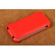 Чехол armor Флип-кейс для Micromax Q335 (красный)