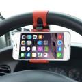 На руль для смартфонов планшетов