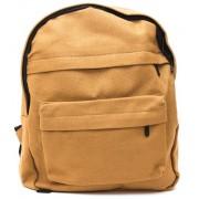 Рюкзак (Коричневый)