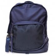 Рюкзак Praktisch 808 синий