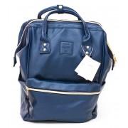 Рюкзак Elhio K419 (Япония) синий