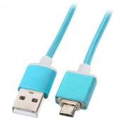 Магнитный кабель для зарядки устройств на базе Android с microusb (синий)