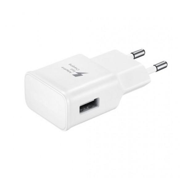 Сетевое зарядное устройство с функцией быстрой зарядки (белый)