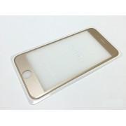 Защитное стекло для iPhone 6 Plus Premium Tempered Glass Screen Protector (Золотой)
