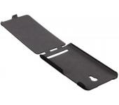 Чехол книжка Armor для смартфона Asus Zenfone 4 (Черный)