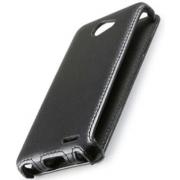 Чехол книжка Armor Case для телефона Fly IQ452 Quad EGO Vision 1 (Черный)