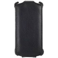 Чехлы для смартфонов Lenovo