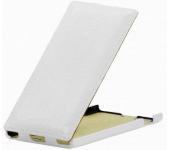 Чехол книжка Armor для телефона Lenovo Vibe X S960 (Белый)