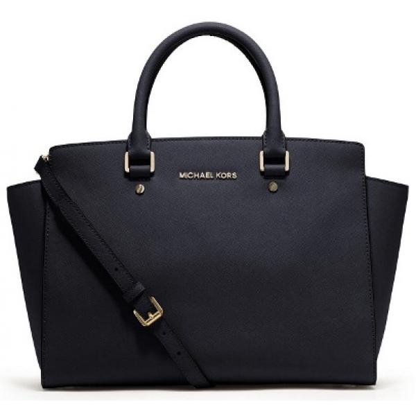 Шикарная сумка женская Brand M (Черный)