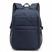 Рюкзак для ноутбука Coolbell 2669 15,6 дюймов (Синий)