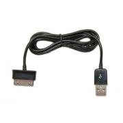 Кабель синхронизации USB с функцией заряда для Huawei MediaPad (Черный)