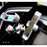 Универсальный держатель в автомобиль для смартфона REMAX RM-C17, 01 (Голубой)
