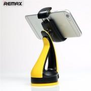 Универсальный держатель в автомобиль для смартфона Remax RM-C15 (Черный)