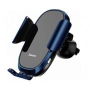 Автомобильный держатель Baseus Smart Car Mount Cell Phone Holder SUGENT-ZN03 (Синий)