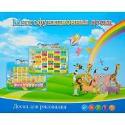 Многофункциональная детская доска для рисования (Разноцветный)