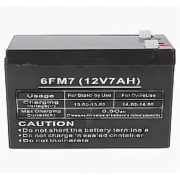 Аккумуляторная батарея 6FM7 12V7AH ch (Черный)