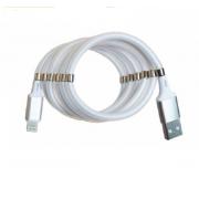 Кабель с магнитиками USB magnet MR-36 Lightning 1m (Белый)