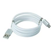 Кабель с магнитиками USB magnet MR-36 Micro 1m (Белый)
