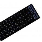 Наклейки на клавиши клавиатуры русский, латинский шрифт на черной подложке (Белый с синим)