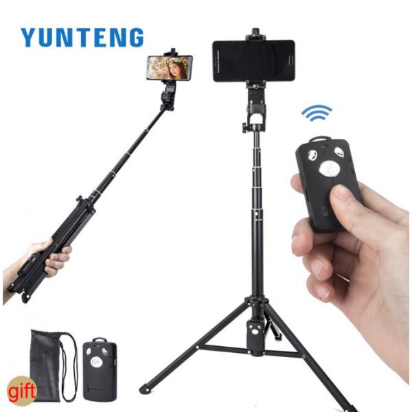 Штатив для телефона YUNTENG VCT-1688 с треногой (Черный)