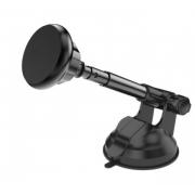 Телескопический магнитный универсальный автодержатель MRM SX26 (Черный)