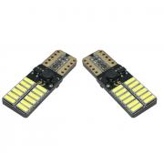 Автомобильная светодиодная лампа T10 W5W 4014 24SMD (Черный)