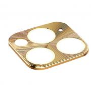 Защитная металлическая крышка на камеру для iPhone 11 Pro/11 Pro Max (Золото)