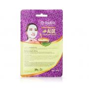 Альгинатная маска AsiaKiss с зеленым чаем (Кремовый)