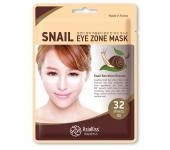 Патчи для глаз AsiaKiss с экстрактом слизи улитки Snail Eye Zone 32 АК247 (Кремовый)