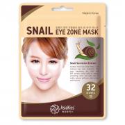 Патчи для глаз AsiaKiss с экстрактом слизи улитки Snail Eye Zone 32шт АК247 (Кремовый)