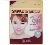 Патчи для глаз AsiaKiss со змеиным ядом Snake Eye Zone 32 АК236 (Кремовый)