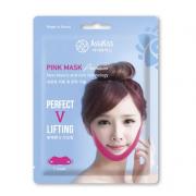 Корректирующая лифтинг-маска AsiaKiss против второго подбородка Perfect V Lifting Pink Mask (Кремовый)