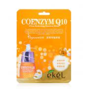 Тканевая маска для лица Ekel с коэнзимом Q10 Ultra Hydrating Essence Mask (Кремовый)