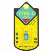 Адаптер переходник OTG T02 Micro на Type-C