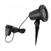 Уличный лазерный проектор Outdoor Lawn Snowflake Light MIS (Черный)