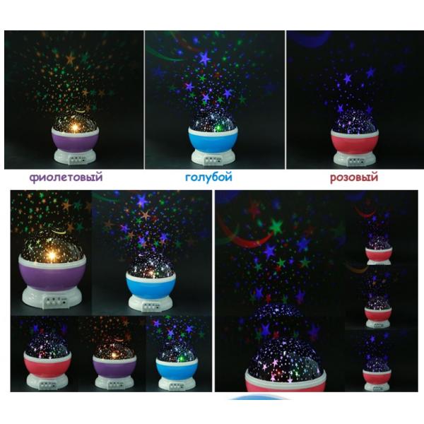 Детский ночник звездного неба Star Master Dream Rotating (Фиолетовый)