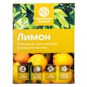 Гибридные мини деревья Лимон (Желтый)