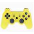 Беспроводной Bluetooth контроллер для SONY DUALSHOCK 3 для PlayStation 3 (Желтый)