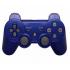 Беспроводной Bluetooth контроллер для SONY DUALSHOCK 3 для PlayStation 3 (Синий)