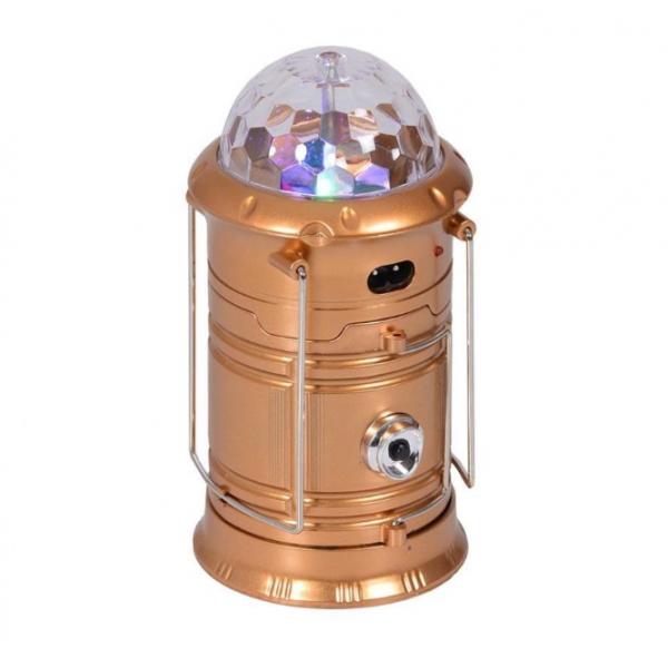 Складной кемпинговый фонарь с диско-шаром 4 в 1 (Золотой)