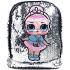 Рюкзак детский Surprise с пайетками (Серебро)