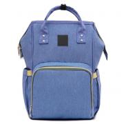 Сумка-рюкзак для мам (Голубой)