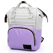 Сумка-рюкзак для мам Kidsboll (Серый с сиреневым)