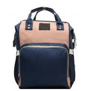 Сумка-рюкзак для мам Kidsboll (Синий с розовым)