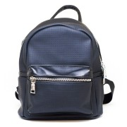 Рюкзак Backpack Texture (Синий)