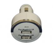 Универсальное автомобильное зарядное устройство 3.1A на 2 USB выхода 1000mAh, 2100mAh (Белый)