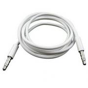 Аудио кабель aux 3,5 mm mini jack - 3,5 mm mini jack (Белый)