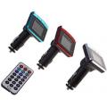 FM трансмиттеры, модуляторы