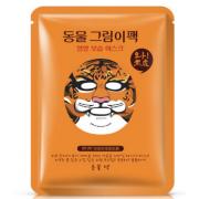 Маска для лица Bioaqua Тигр